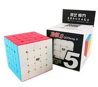Куб Magic Cube 5x5x5 Qi Yi, фото 1