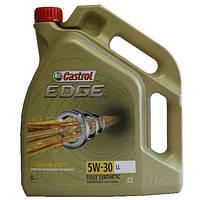 Моторное масло CASTROL EDGE FST LL 5W-30 5 л