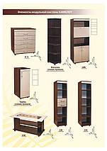 Шкаф «Камелот» СШ 2Х2 (модульная система «Камелот»), фото 3