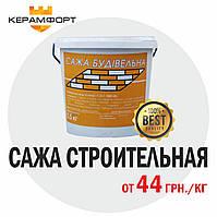Сажа строительная 4 кг/10л