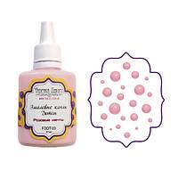 Эмалевые капли-бусины (Дотсы) Розовые мечты
