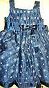Очень красивое и пышное синее платье с блестками (Размер 4Т) American Princess (США), фото 2