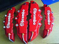 Автотюнинг - красные накладки на суппорт brembo, на 4 колеса, подходят для дисков 15-22 дюйма, пластиковые