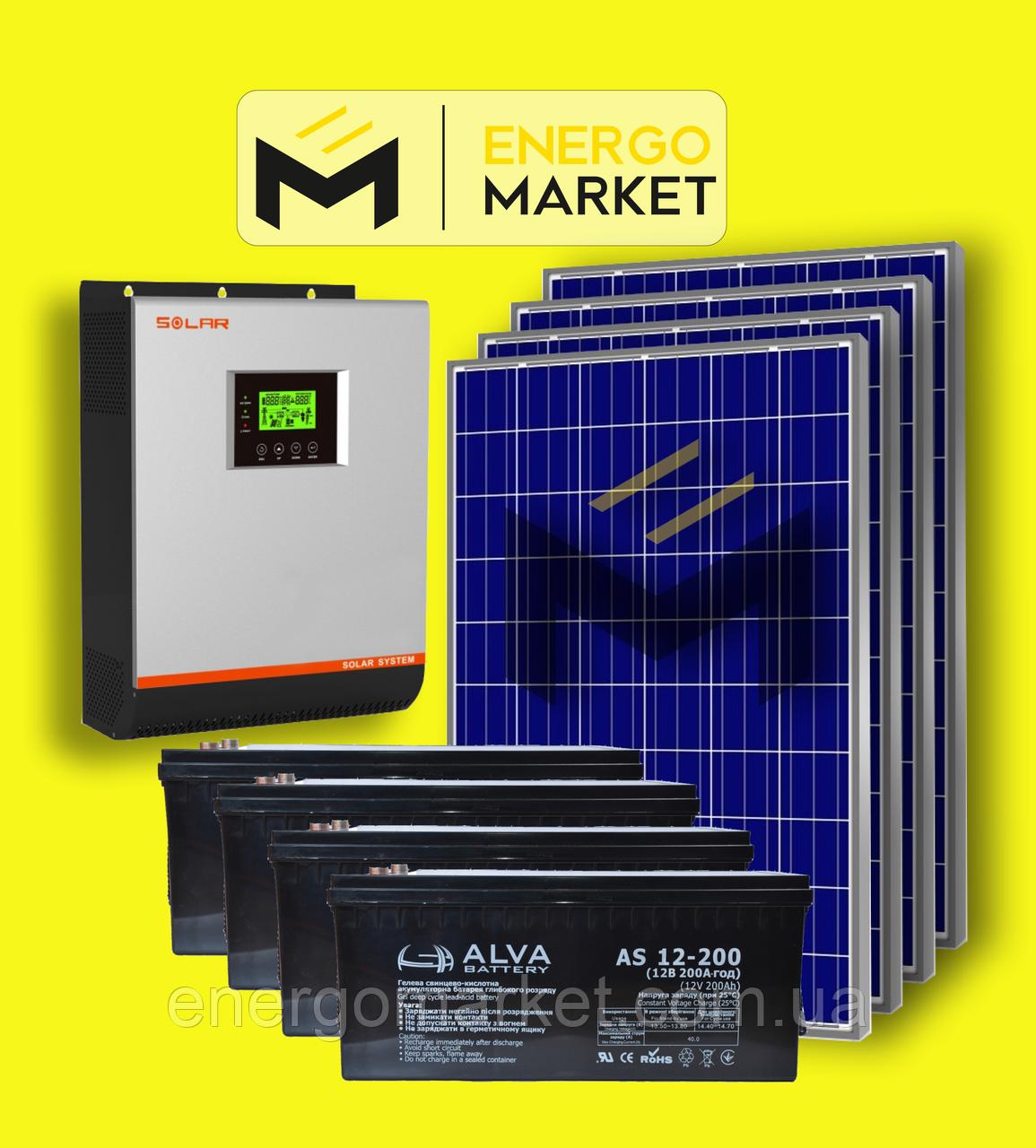 Автономная солнечная станция 10 кВт