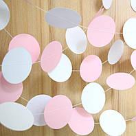 Бумажная гирлянда из кружков, 2 метра нежно-розовый+ белый