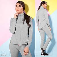 Женский трикотажный спортивный костюм   G 25979 Серый, фото 1