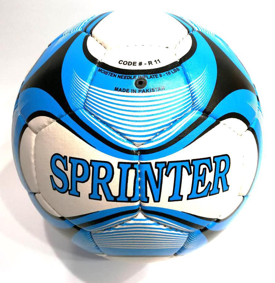 Мяч футбольный Sprinter BALLON