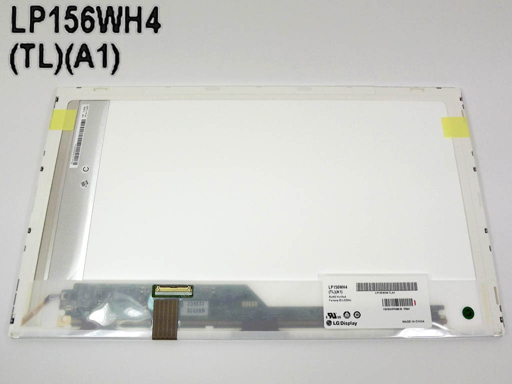 Матрица LP156WH4-TLN2 для ноутбука MSI. ORIGINAL. Категория (A+) без б