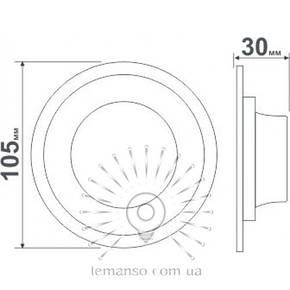 Точечный врезной светильник со светодиодной подсветкой Луна 3+3W Lemanso, фото 2