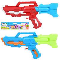 Игрушка водяной пистолет M 5607, 33 см, 2 цвета