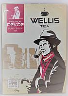 Чай Wellis Premium Pekoe, 100 гр.