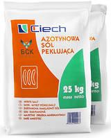 Нитритная соль (Польша) Пеклосоль для копченостей и колбас - 0,5-0,6% нитрита натрия