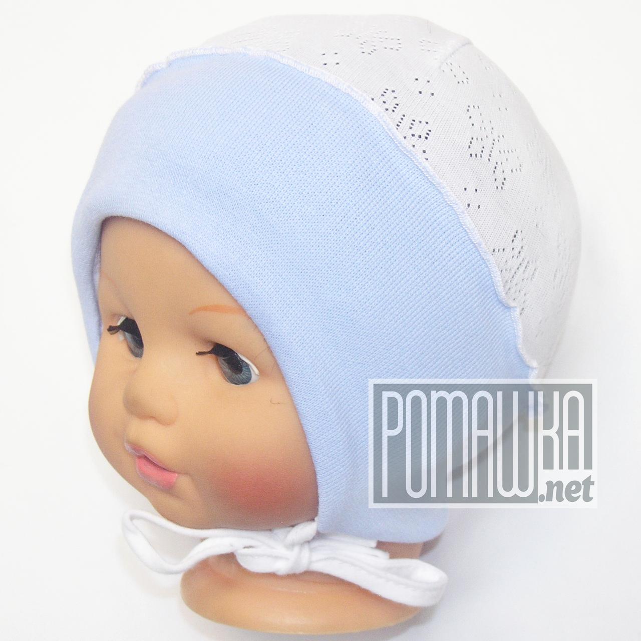 Детская шапочка для новорожденного р. 42-44 с завязками ткань с дырочками  МУЛЬТИРИПП 100 021c6047fec65