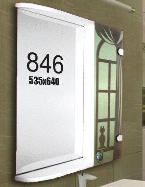 """Навесной шкафчик с зеркалом для ванной комнаты м""""846"""""""