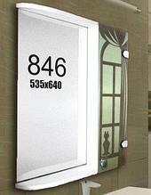 """Навісна шафа з дзеркалом для ванної кімнати м""""846"""""""