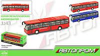 Автобус металл 7783 240шт2 АВТОПРОМ в коробке 1766см