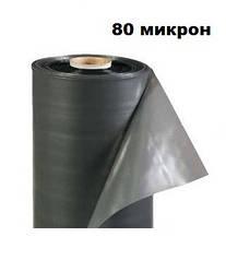 Пленка полиэтиленовая (строительная)  80 микрон
