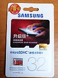 Карта пам'яті Samsung microSD 32GB class 10 UHS-I EVO+, фото 2