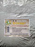 ЭМ-Бокаши Универсальные органические ProBio, 1 кг
