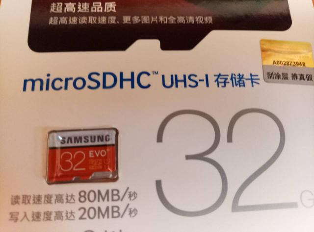 карта пам'яті samsung 32gb купити