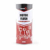 Промывка двигателя Nowax Motor Flush 10 мин NX44310