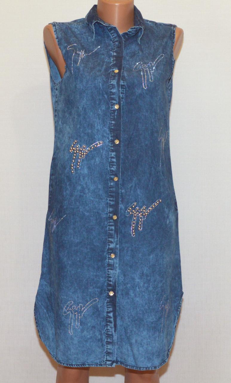 Платье - рубашка коттонова 272