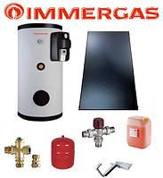 Солнечный коллектор Immergas Inox Sol 500 V2 ☞ Пакетное предложение