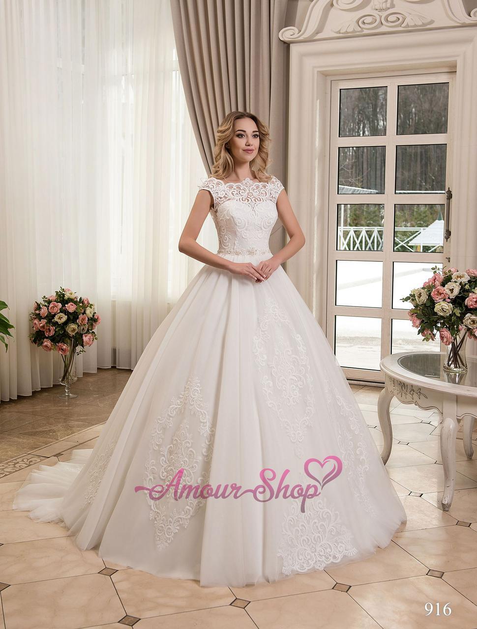 7048506ac37579a Свадебное платье пышное со шлейфом: 9 650 грн. - Свадебные платья ...