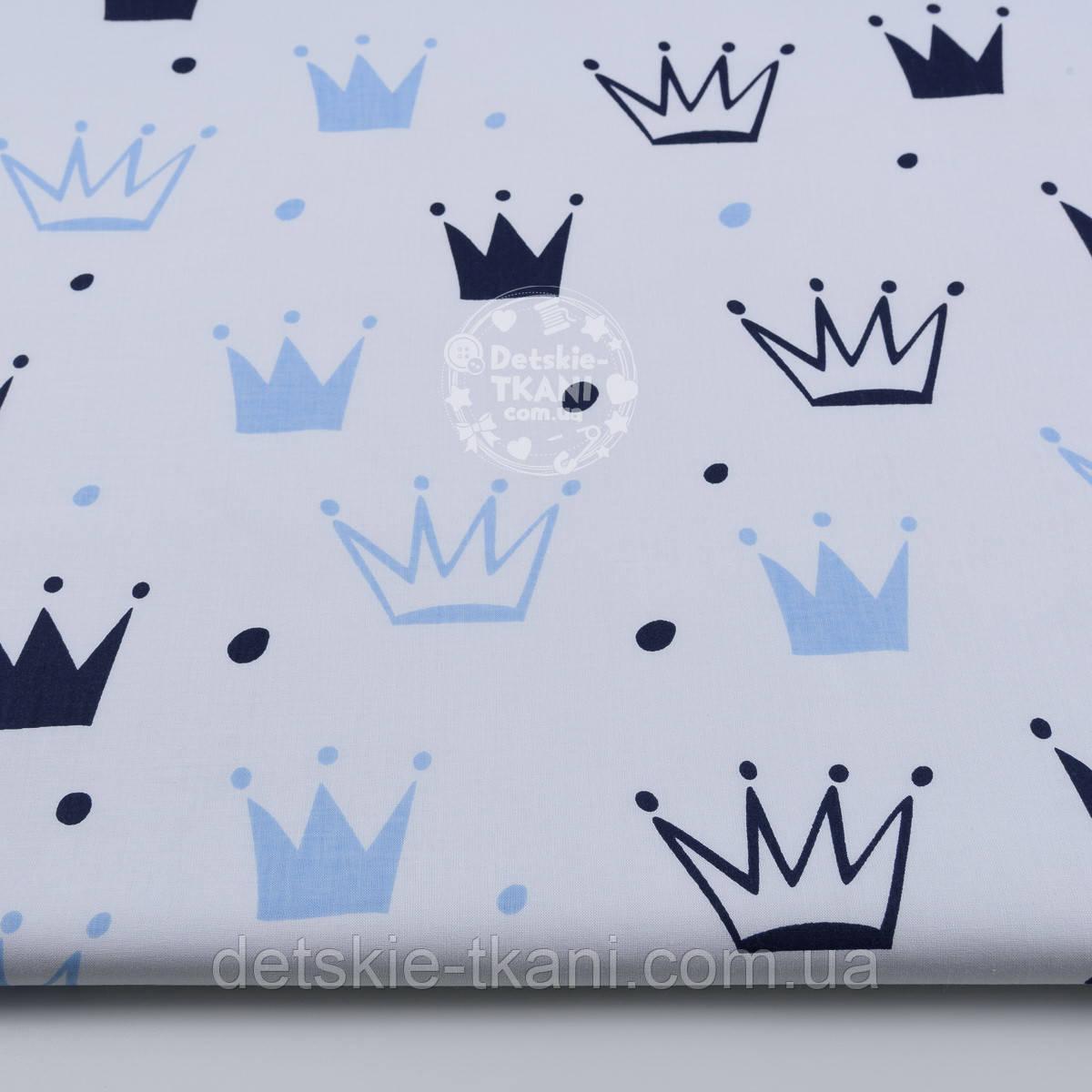 """Ткань хлопковая """"Нарисованные короны"""" голубые и синие на белом (№1312а)"""