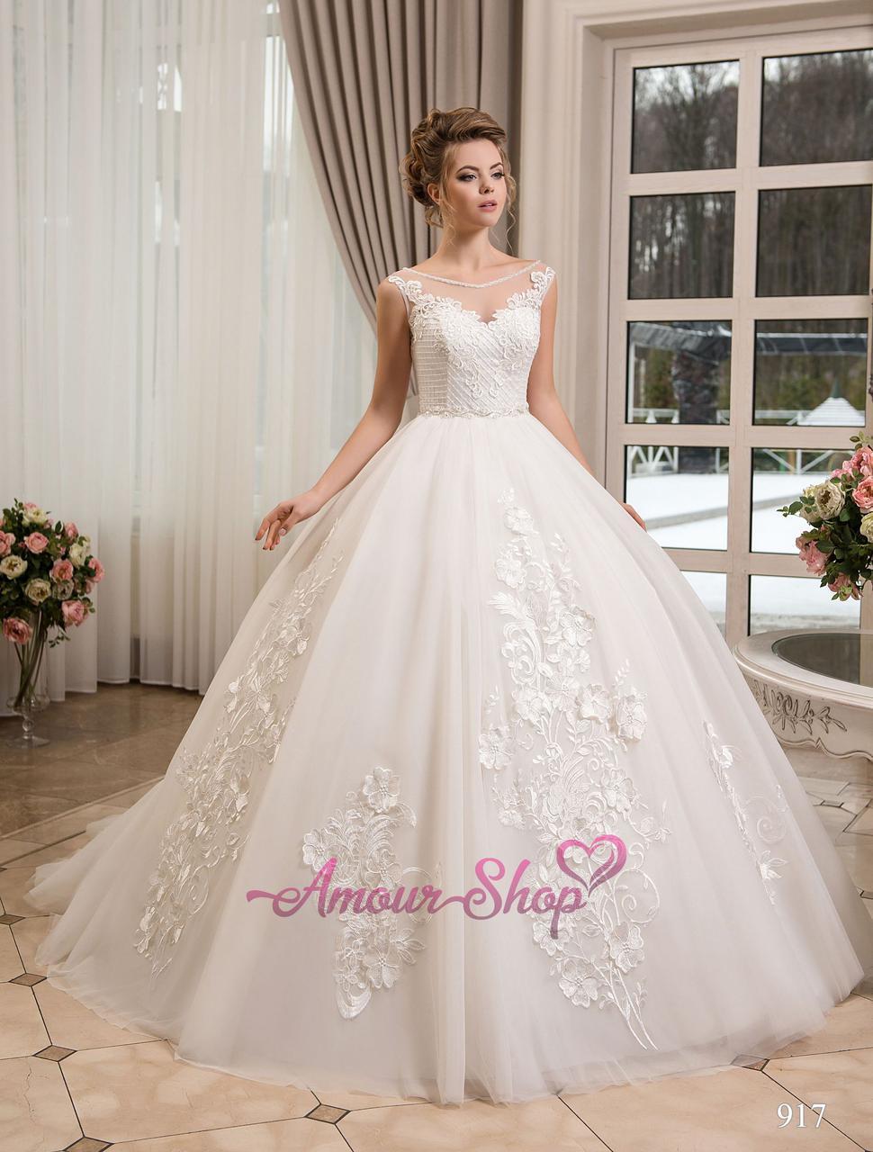 Свадебное платье пышное со шлейфом. 917