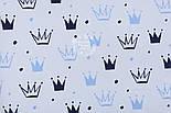 """Ткань хлопковая """"Нарисованные короны"""" голубые и синие на белом (№1312а), фото 3"""