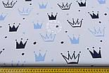 """Ткань хлопковая """"Нарисованные короны"""" голубые и синие на белом (№1312а), фото 4"""