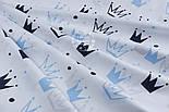 """Ткань хлопковая """"Нарисованные короны"""" голубые и синие на белом (№1312а), фото 2"""