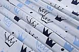 """Ткань хлопковая """"Нарисованные короны"""" голубые и синие на белом (№1312а), фото 6"""