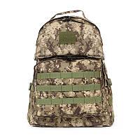 Рюкзак пиксель тактический, армейский, туристический для военнослужащих, охотников, рыбаков и туристов