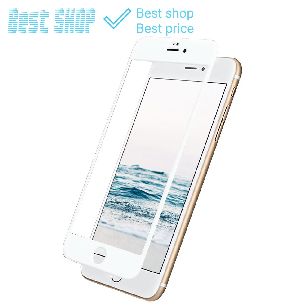 Чёрное/Белое IPhone 8 защитное стекло 5D