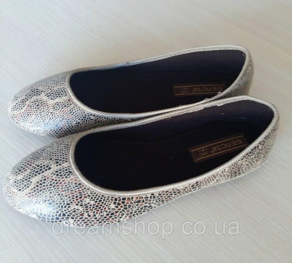 6ddf47625 Женские балетки Белста 38 - Интернет-магазин Dream в Тернопольской области