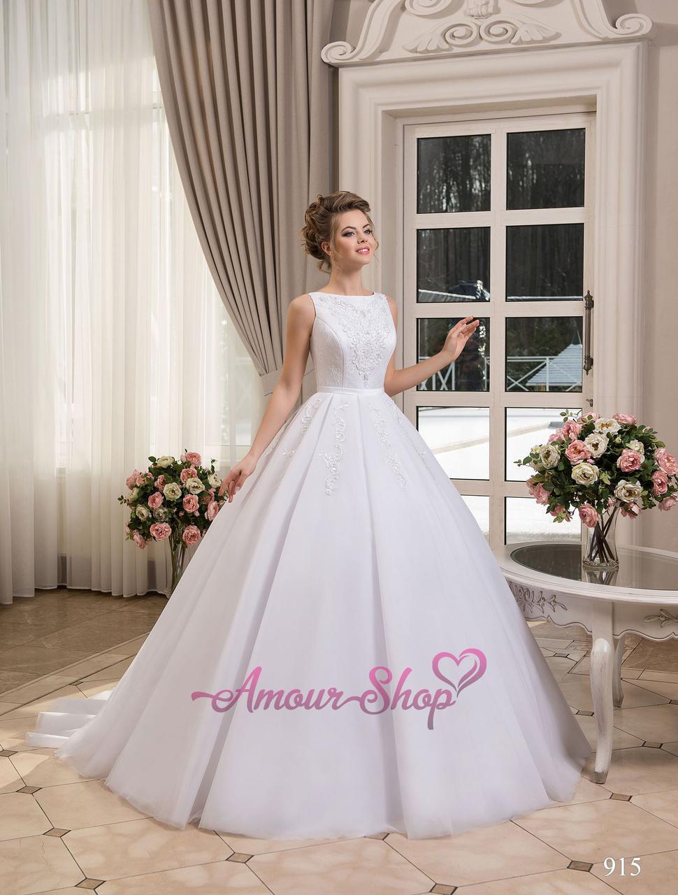 105b98fc875e976 Свадебное платье пышное со шлейфом. 915 - Магазин