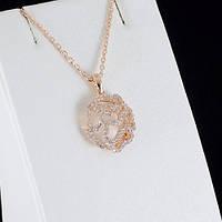 Удивительный кулон с кристаллами Swarovski + цепочка, покрытые золотом 0871