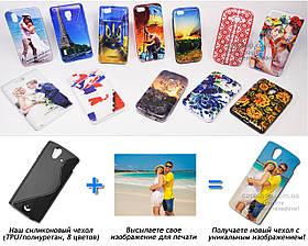 Печать на чехле для Sony Ericsson Xperia Ray st18i (Cиликон/TPU)
