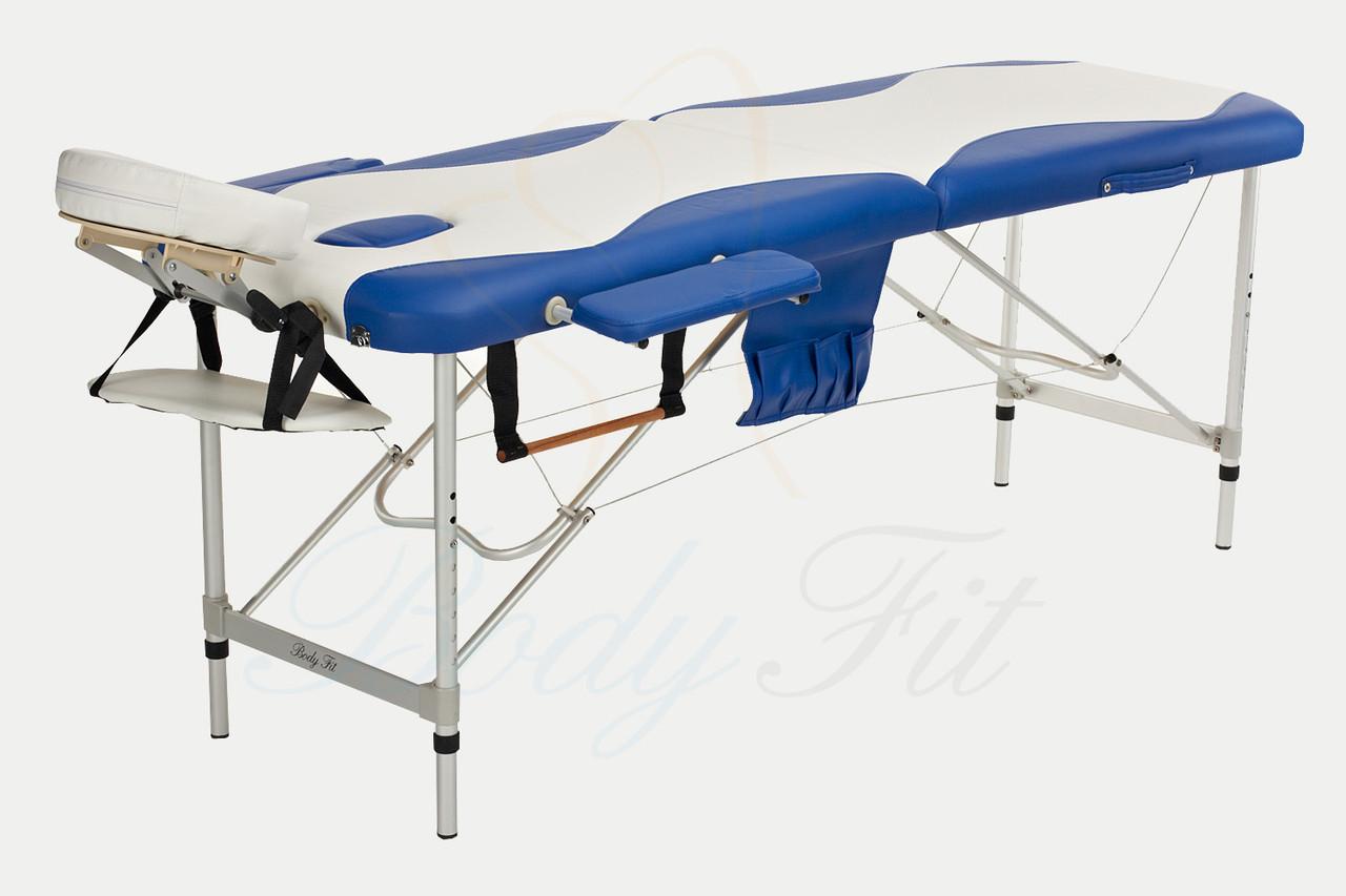 Массажный стол BodyFit, 2 сегментный,2-цветный,алюминьевый
