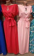 Красивое длинное платье, фото 1