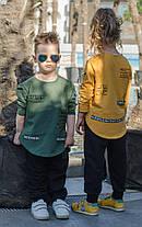 Спортивный детский костюм с нашивками, фото 2