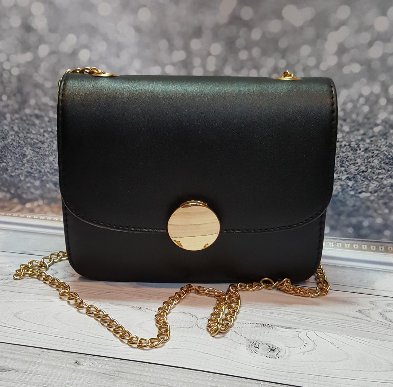 6198704adb11 Маленькая черная сумочка, на цепочке: продажа, цена в Виннице ...