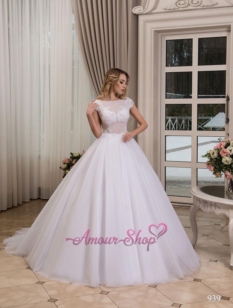 Свадебное платье с прозрачным корсетом. Белый или айвори