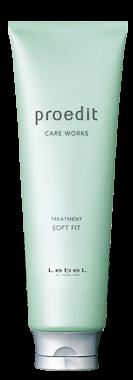 Lebel Proedit Soft Fit Treatment 250 мл. Маска для увлажнения волос