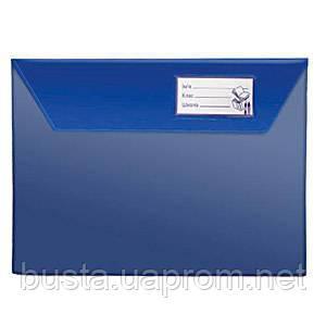 Папка-конверт для тетради А5 п/э синяя