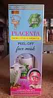 Маска-пилинг для лица с плацентой, лотос и аргановое масло THAI KINAREE 120 мл RBA