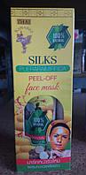 Пилинг-маска для лица с пуэрарией мифирика Тай Кинари Thai Kinaree 120 мл RBA
