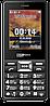 Бронированная защитная пленка для Sigma mobile X-treme PR67 Dual SIM